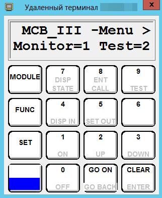 OTIS-remote-service-tool-1