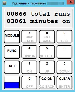 OTIS-remote-service-tool-2