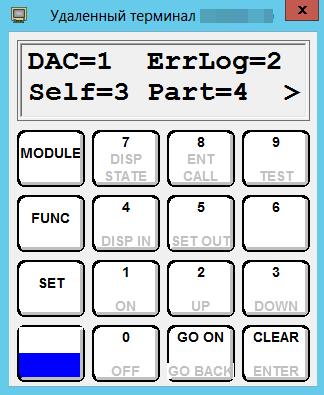 OTIS-remote-service-tool-3