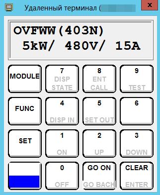 OTIS-remote-service-tool-4
