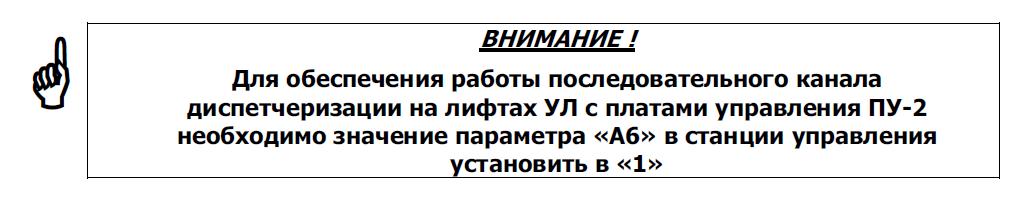 ipmpro1