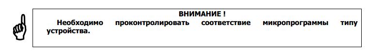контроллер соединительной линии-03