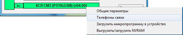 kslc11