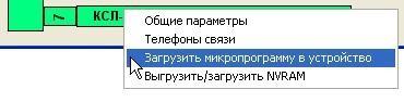 kslc13