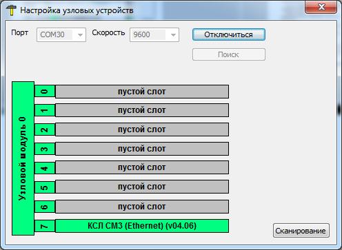kslc6