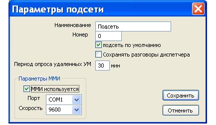 spdo10