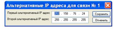 spdo115