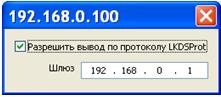spdo127