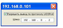 spdo132