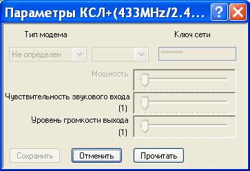 spdo22