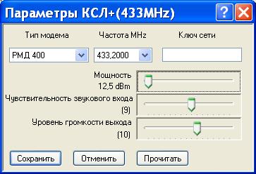 spdo23