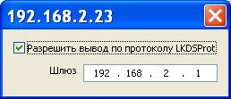 spdo66