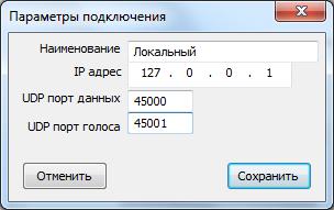 spdo75