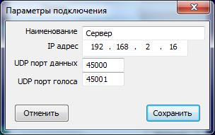 spdo78