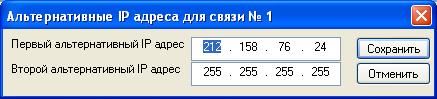 spdo95