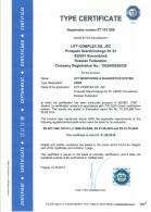 Сертификат соответствия TÜV