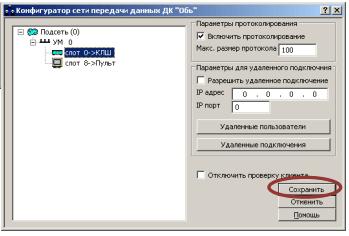 Инженерный терминал v7-008
