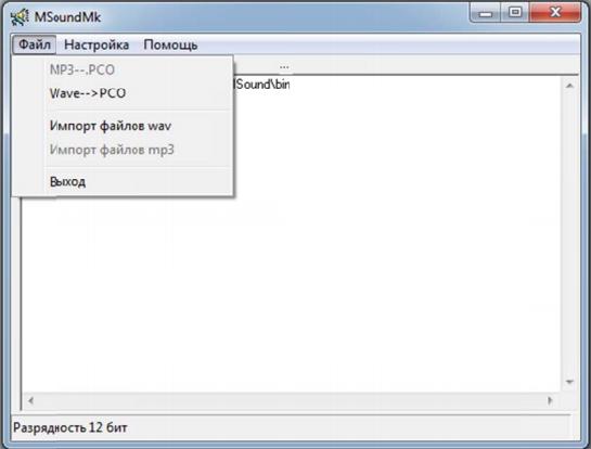 Рис. 1 Команды меню «файл»