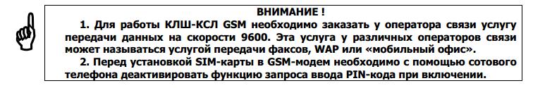 Моноблок КЛШ-КСЛ-03