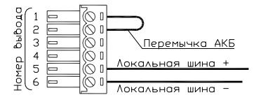 Рисунок 11. Подключение локальной шины и установка перемычки АКБ