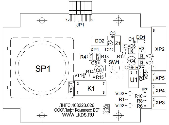 Объектный контроллер – переговорное устройство. Схема расположения элементов