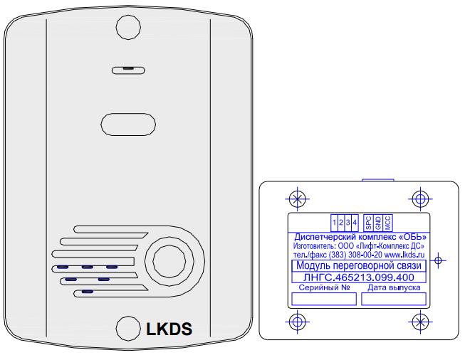 Рисунок 2. Внешний вид переговорного устройства этажной площадки и модуля переговорной связи.