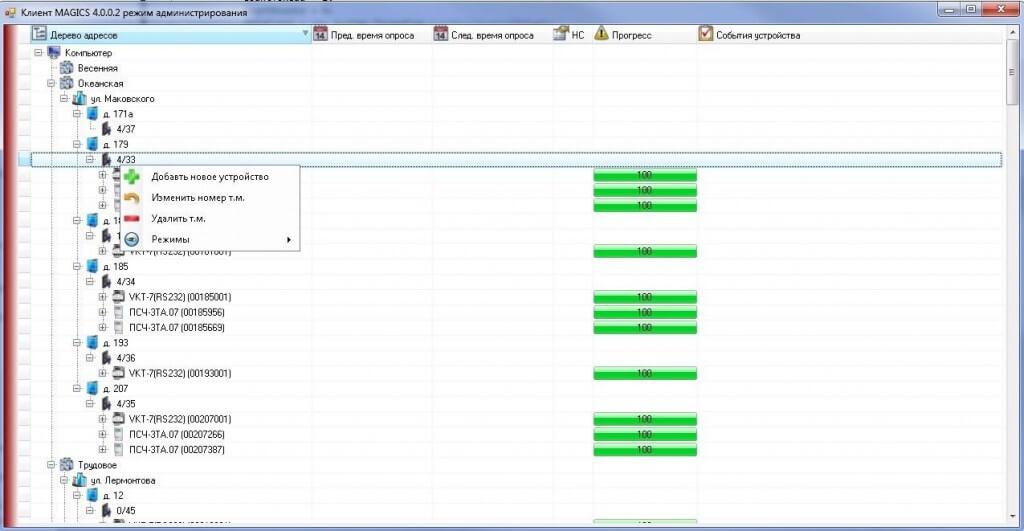 Рисунок 19 Контекстное меню дерева адресов в режиме администрирования.