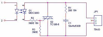 МУВН. Схема электрическая принципиальная СБН.468223.002 Э3