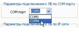 rpbzl2