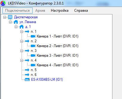 vidre32