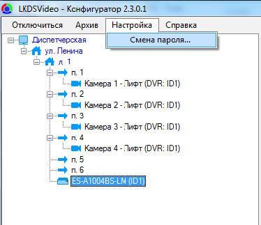vidre50